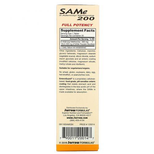 Jarrow Formulas,  SAM-e (S-Adenosyl-L-Methionine) 200, 200 мг, 20 кишечнорастворимых таблеток