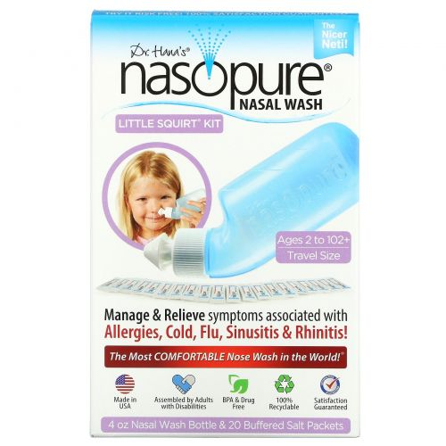 Nasopure, Носовые Wash System, Little Squirt Kit, 1 комплект