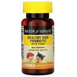 Mason Natural, Здоровые дети Пробиотик с клетчаткой, 60 жевательных таблеток