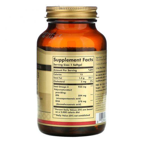 Solgar, Омега-3, ЭПК и ДГК, тройная сила, 950 мг, 50 мягких таблеток
