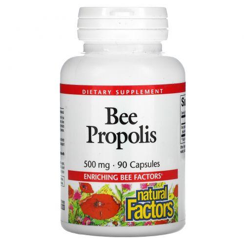 Natural Factors, Пчелиный прополис, 250 мг, 90 капсул