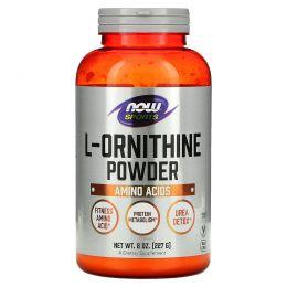 Now Foods, L-орнитин в порошке для спортсменов, 8 унций (227 г)