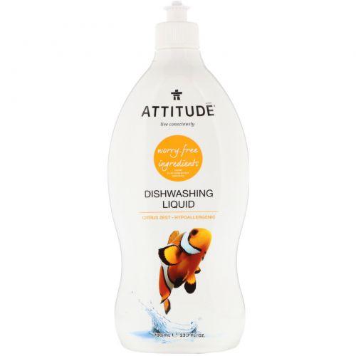 ATTITUDE, Dishwashing Liquid, Citrus Zest, 23.7 fl. oz. (700 ml)