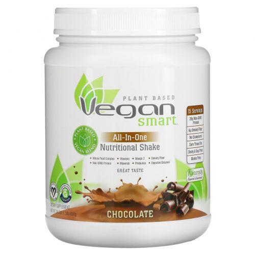 Vegan Smart, Vegan Smart, Все-в-одном, питательный коктейль, шоколад, 24,3 унции (690 г)