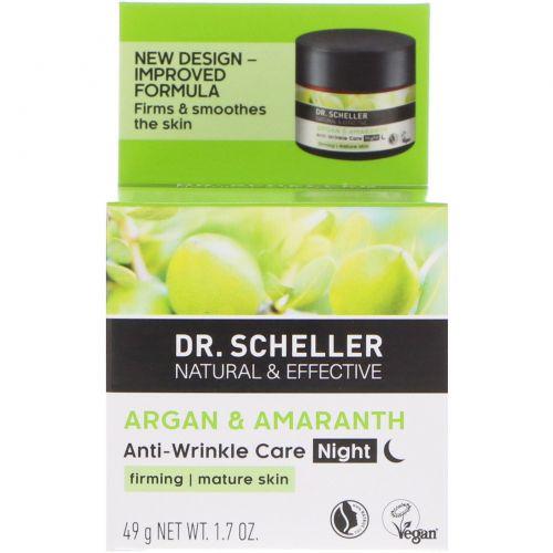 Dr. Scheller, Средство против морщин, ночное, аргана и амарант, 1,7 унц. (49 г)