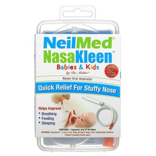 Squip Products, Baby NäsaKleen, носовой аспиратор в наборе