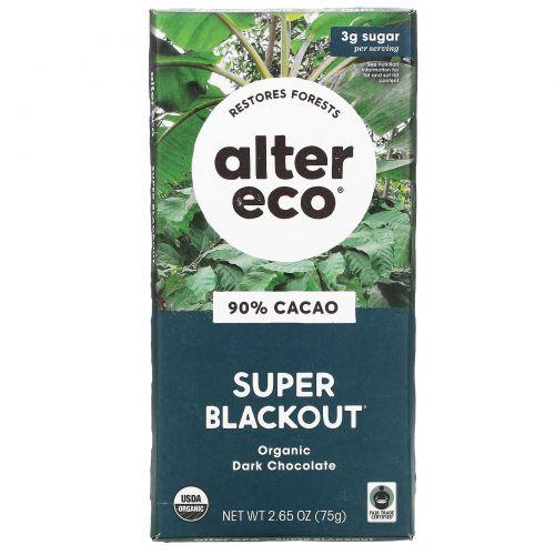 Alter Eco, Органический шоколад, темное суперзатмение, 2,65 унций (75 г)