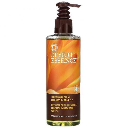 Desert Essence, Очищающее средство для умывания глубокого действия, для нормальной кожи, 8,5 жидкой унции (250 мл)