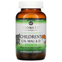 Pioneer Nutritional Formulas, Кальций, магний и витамин D для детей, с шоколадным вкусом, 120 жевательных таблеток на растительной основе