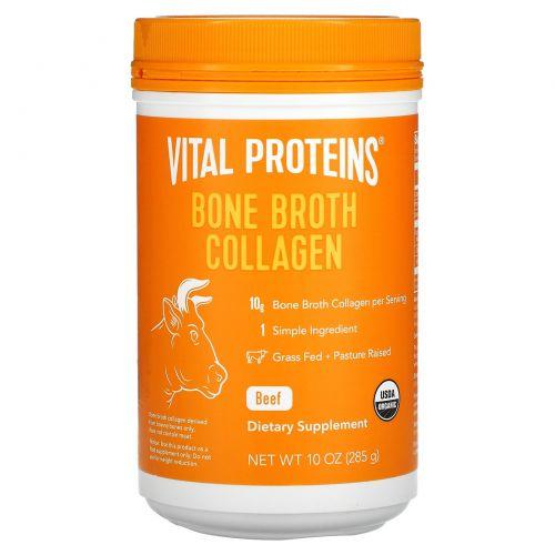 Vital Proteins, Organic, Bone Broth Collagen, Unflavored Beef, 10 oz (280 g)