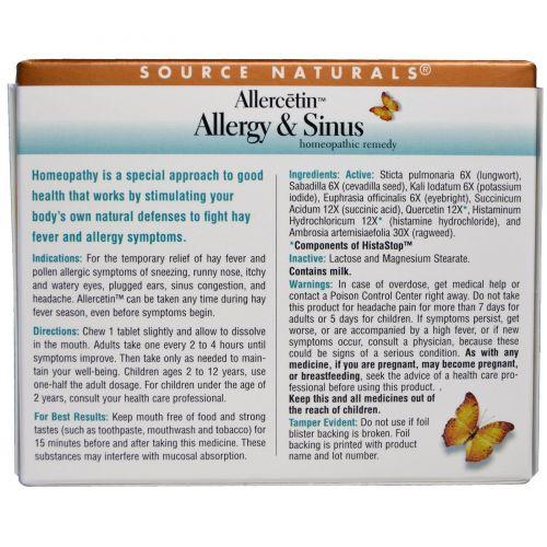 Source Naturals, Allercetin, Средство от аллергии и заложенности носа, 48 гомеопатических таблеток