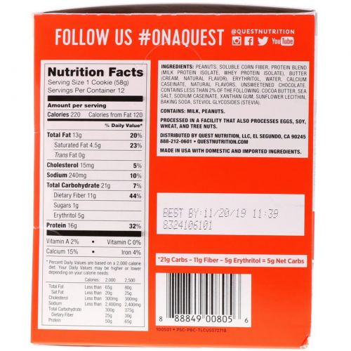 Quest Nutrition, Protein Cookie, Peanut Butter Chocolate Chip, 12 Pack, 2.04 oz (58 g) Each