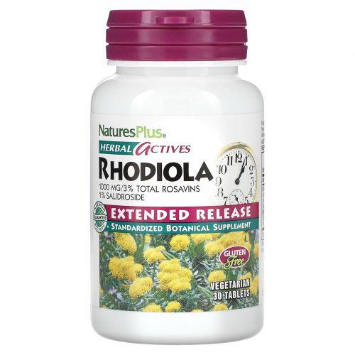 Nature's Plus, Herbal Actives, Родиола, с продленным высвобождением, 1000 мг, 30 растительных таблеток