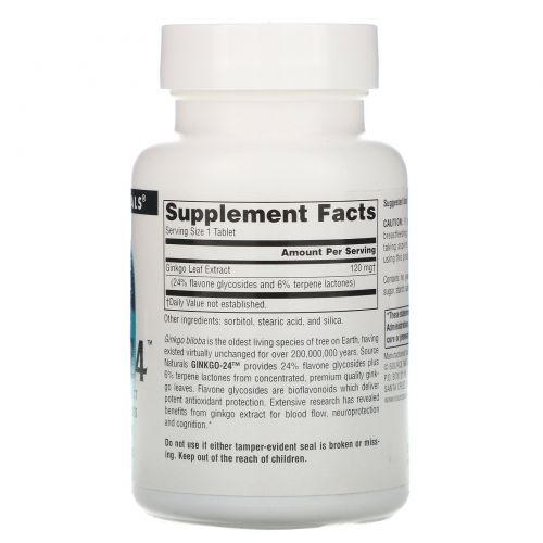 Source Naturals, Гинкго-24, 120 мг, 120 таблеток
