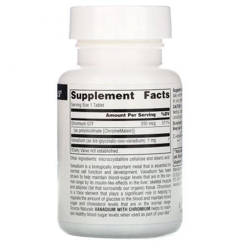 Source Naturals, Ванадий с хромом, 90 таблеток