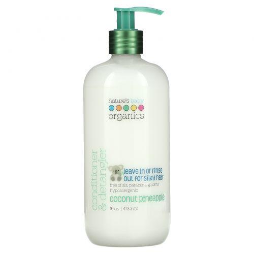 Nature's Baby Organics, Кондиционер и средство для облегчения расчесывания волос, кокос и ананас, 16 унций (473,2 мл)