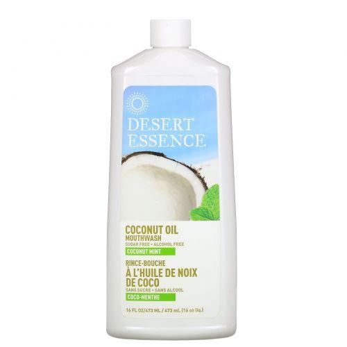 Desert Essence, Coconut Oil Mouthwash, Coconut Mint, 16 fl oz (480 ml)