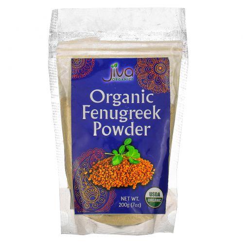 Jiva Organics, Organic Fenugreek Powder, 7 oz (200 g)
