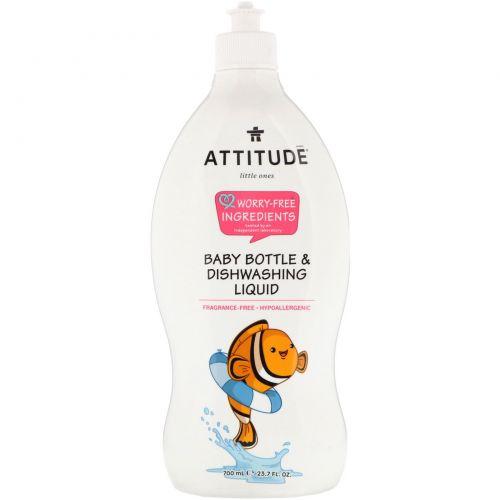 ATTITUDE, Little Ones, Baby Bottle & Dishwashing Liquid, Fragrance-Free, 23.7 fl oz (700 ml)