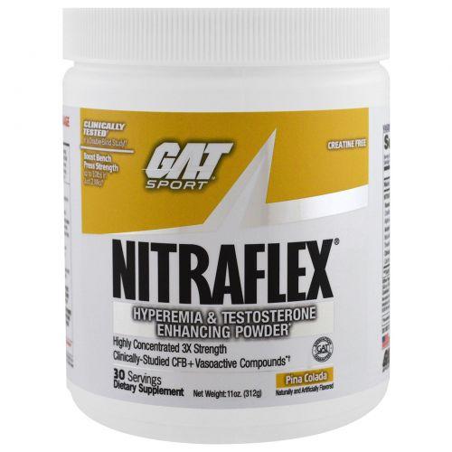 GAT, Nitraflex, Пина колада, 10,6 унц. (300 г)
