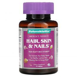 FutureBiotics, Волосы, кожа и ногти, 75 таблеток
