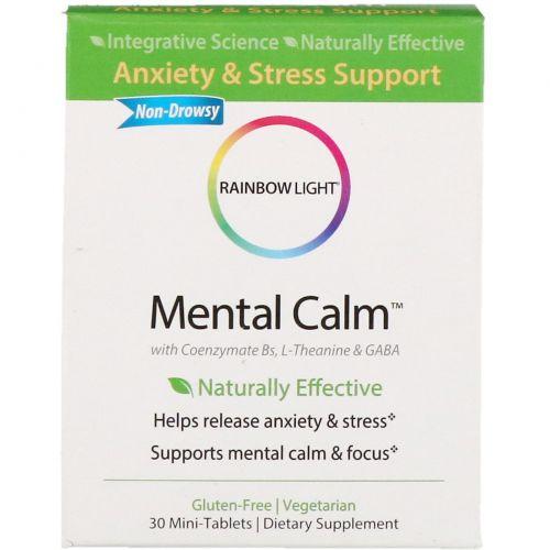 Rainbow Light, Спокойствие ума, 30 мини-таблеток