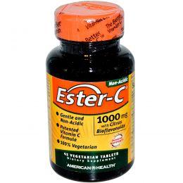 American Health, Эстер-С 45 овощных таблеток