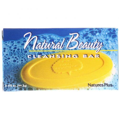 Nature's Plus, Очищающее мыло Природная красота, 3 1/2 унции (99.2 г)