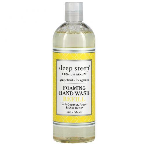 Deep Steep, Пенящееся средство для мытья рук, грейпфрут - бергамот, 16 жидких унций (474 мл)