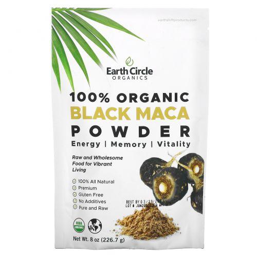 Earth Circle Organics, Organic Black Maca Powder, 8 oz (226.7 g)