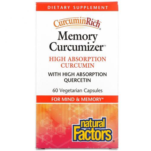 """Natural Factors, """"Куркуминовое богатство"""", пищевая добавка для оптимизации памяти, 60 мягких желатиновых капсул с жидкостью"""