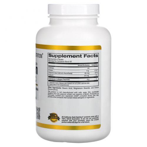 California Gold Nutrition, Гидролизованные коллагеновые пептиды + витамин С, тип 1 и 3, 6000 мг, 250 таблеток