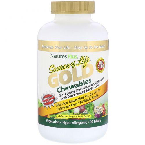 Nature's Plus, Source of Life, золотые жевательные пастилки, отличный вкус тропических фруктов, 90 таблеток