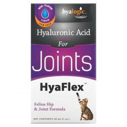 Hyalogic LLC, HyaFlex для кошек, гиалуроновая кислота для орального применения, оригинальная, 1 унция (30 мл)