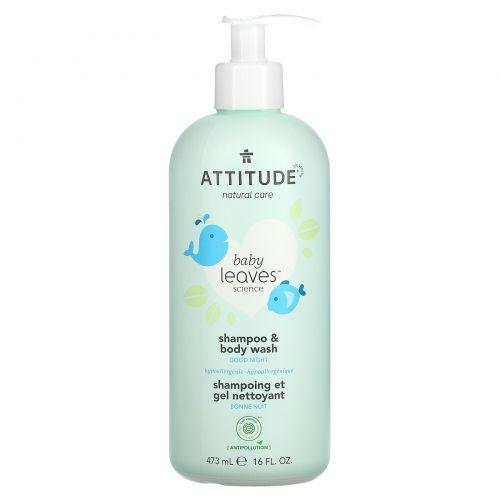 ATTITUDE, Baby Leaves Science, натуральный шампунь и гель для душа «2-в-1», миндальное молоко, 473 мл