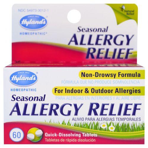 Hyland's, Средство для избавления от сезонной аллергии, 60 быстро растворяющихся таблеток