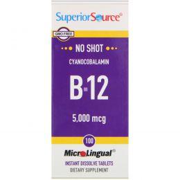 Superior Source, Цианокобаламин B-12, 5,000 мкг, 100 микролингвальных быстрорастворимых таблеток