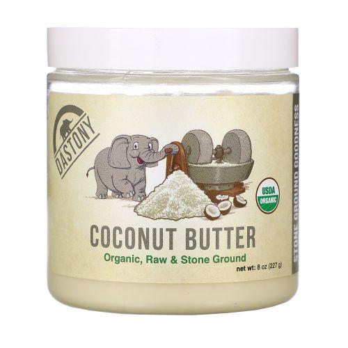 Dastony, Organic Coconut Butter, 8 oz (227 g)