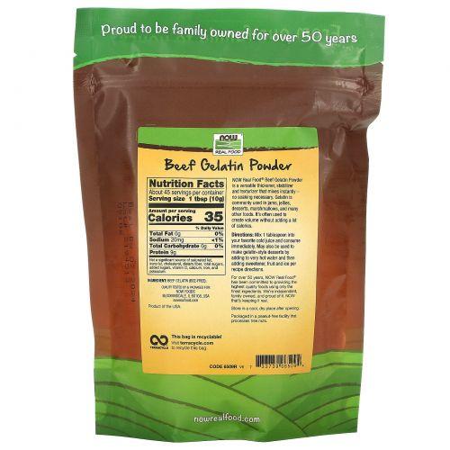 Now Foods, Real Food, Порошок желатина из говяжьих костей, 1 фунт (454 г)