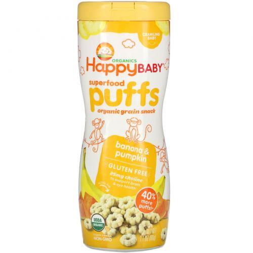 Nurture Inc. (Happy Baby), Органическое детское питание, органические колечки, Банан, 2,1 унции (60 г)