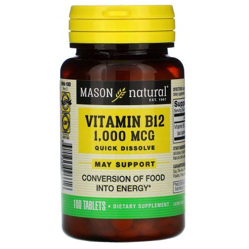 Mason Naturals, Витамин B-12, 1000 мкг, 100 таблеток