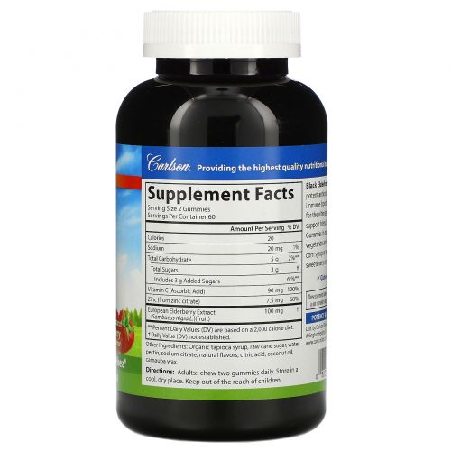 Carlson Labs, Black Elderberry Gummies + Vitamin C & Zinc, Natural Berry, 100 mg, 120 Vegetarian Gummies