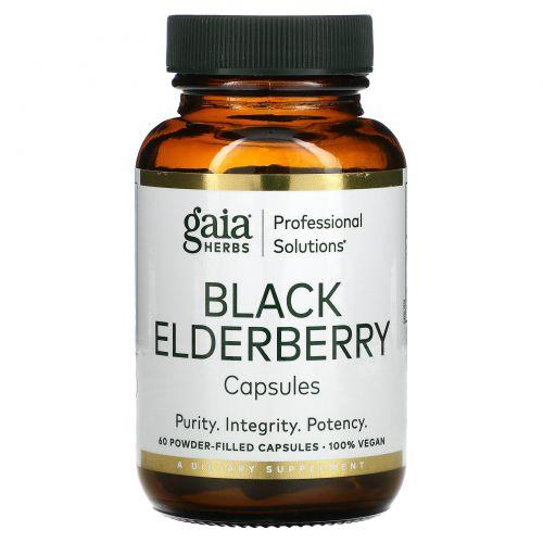 Gaia Herbs Professional Solutions, Бузина черная, 60капсул, заполненных порошком