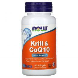 Now Foods, Криль и CoQ10, 60 мягких желатиновых капсул