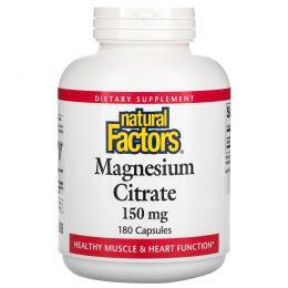 Natural Factors, Магния цитрат, 150 мг, 180 капсул