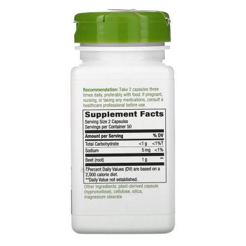 Nature's Way, Свекла, 500 мг, 100 капсул