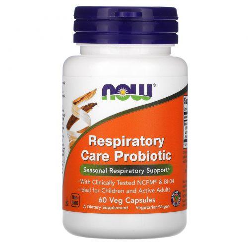 Now Foods, Пробиотики для укрепления органов дыхания