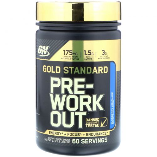 Optimum Nutrition, Gold Standard, предтренировочная добавка, голубика-лимонад, 600 г