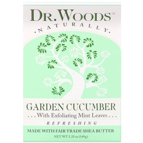 Dr. Woods, Мыло с сырым маслом ши, садовый огурец, 5,25 унций (149 г)