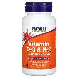 Now Foods, Витамины D-3 и K-2, 1000 МЕ/45 мкг, 120 вегетарианских капсул